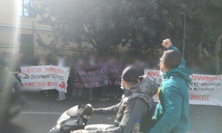 Ποινική δίωξη στους προσαχθέντες για τα επεισόδια του συλλαλητηρίου της Τετάρτης – Τι αποφάσισε η Εισαγγελία για τα επεισόδια του συλλαλλητηρίου