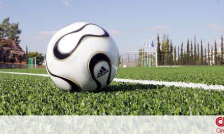 ΓΓΑ: Οι όροι επανεκκίνησης του ερασιτεχνικού αθλητισμού από τη Δευτέρα