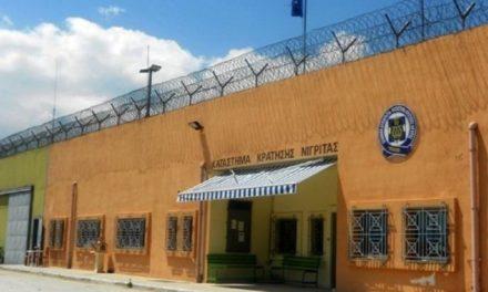 Συστημένη επιστολή με περιεχόμενο ναρκωτικά στις φυλακές Νιγρίτας