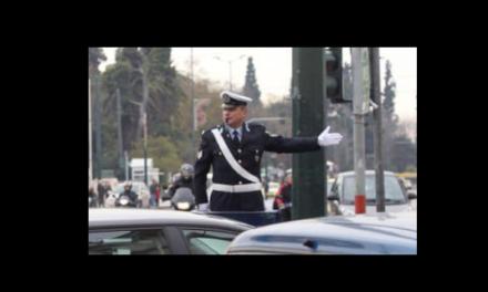 Έφυγε από τη ζωή ο εμβληματικός τροχονόμος της Τροχαίας Αθηνών