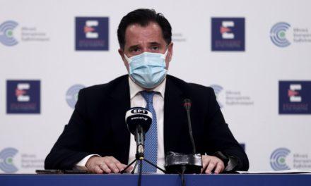 """""""Βόμβα"""" Γεωργιάδη: Θα ανοίγουμε και θα κλείνουμε – Ολικό lockdown αν χρειαστεί – Η αποκάλυψη για τα sms των μετακινήσεων – BINTEO"""