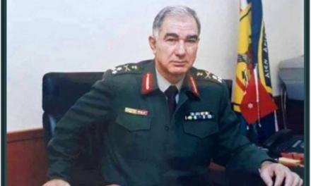 Έφυγε από τη ζωή ο θρυλικός κατάσκοπος της ΕΥΠ Αντιστράτηγος Βασίλειος Γιαννόπουλος