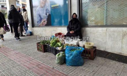 Λαμία: Διέγραψαν το πρόστιμο 300 ευρώ στη γιαγιά από τη Λαμία – Η συγγνώμη των αστυνομικών/ ΒΙΝΤΕΟ