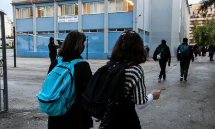 Κουδούνι ξανά στα Γυμνάσια – Που δεν άνοιξαν τα Λύκεια – Δείτε εικόνες από την επιστροφή των μαθητών στα θρανία – ΒΙΝΤΕΟ – ΦΩΤΟ