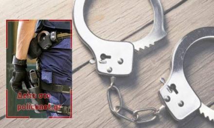 Δυο συλλήψεις από αστυνομικούς του Τμήματος Ασφαλείας Θηβών