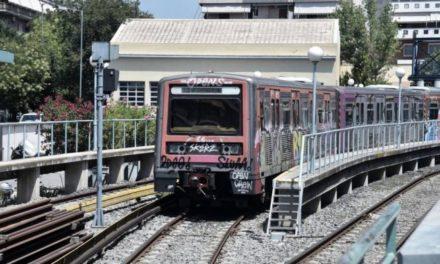 ΗΣΑΠ: Θα κλείσει στις 16:00 ο σταθμός «ΦΑΛΗΡΟ», με εντολή της ΕΛ.ΑΣ.