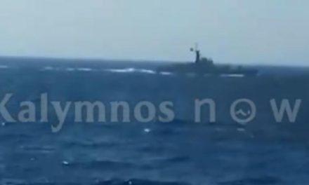 Τουρκικό πολεμικό πλοίο στα ελληνικά χωρικά ύδατα ανοιχτά της Ψερίμου (video)