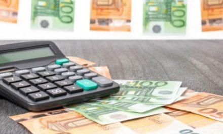 Σας ενδιαφέρει: Ακατάσχετος λογαριασμός – Αυξάνεται το όριο για οφειλέτες με ληξιπρόθεσμα χρέη