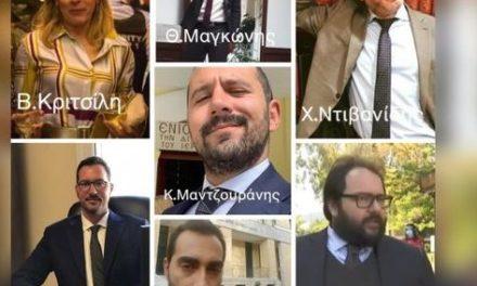 Ένωση Ποινικολόγων Μαχόμενων Δικηγόρων: Διαρκής Επιτροπή για την προστασία και υποστήριξη του ρόλου του δικηγόρου