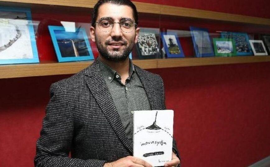 Απολύθηκε δημοσιογράφος επειδή ρώτησε για καταγγελίες αρχιμαφιόζου κατά μελών της κυβέρνησης