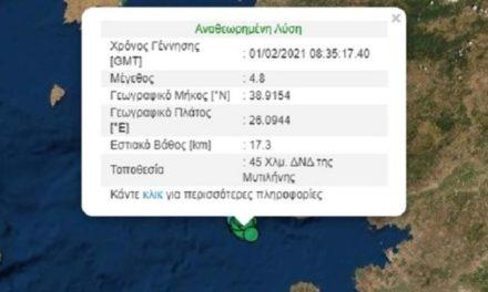 """Νέα σεισμική δόνηση στη Μυτιλήνη μετά τα 5 Ρίχτερ – Το νησί """"χορεύει"""" στον ρυθμό του εγκέλαδου – ΒΙΝΤΕΟ"""