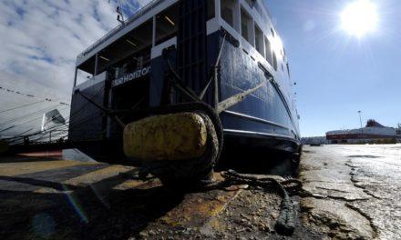 48ωρη απεργία στις 23 και 24 Φεβρουαρίου κήρυξε η Πανελλήνια Ένωση Ναυτών