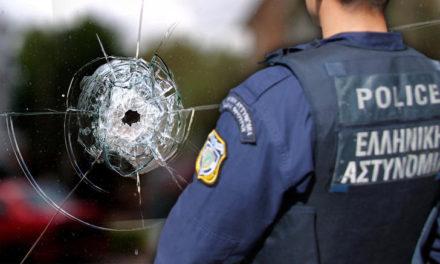 """Οταν τρομοκράτες """"γάζωσαν"""" με 30 σφαίρες και χειροβομβίδα το Β΄ αστυνομικό Τμήμα της Νέας Ιωνίας"""
