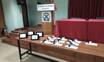 Βραβεύσεις απο τους Αστυνομικούς της Ροδόπης – ΦΩΤΟΓΡΑΦΙΕΣ