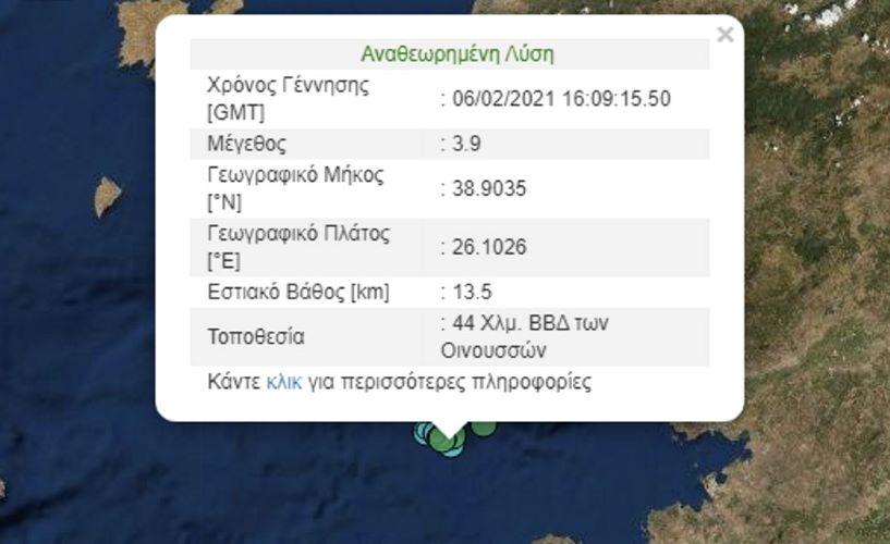 Σεισμός ταρακούνησε την Μυτιλήνη – Dikastiko.gr