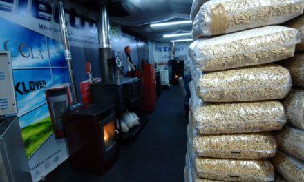 Ανοίγουν καταστήματα που πωλούν συσκευές θέρμανσης στα βόρεια και ανατολικά προάστια της Αττικής