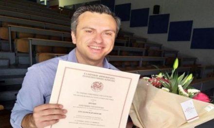 Στέλιος Καρακούδης: Ο αστυνόμος Β' με τα τέσσερα πτυχία