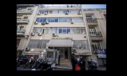 Το μπράβο της Ένωσης Αθηνών στην Υποδιεύθυνση Ασφαλείας Αθηνών