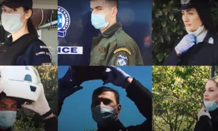 Βίντεο ΕΛ.ΑΣ.: Πρωτοβουλία που φέρνει πιο κοντά τους πολίτες στην Αστυνομία