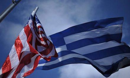 Την Τρίτη στη Γερουσία το νέο νομοσχέδιο για αμυντική συνεργασία ΗΠΑ-Ελλάδας