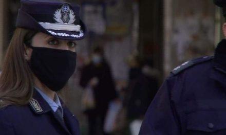 Ανακοίνωση του Αρχηγείου για τον εφοδιασμό των Υπηρεσιών της Ελληνικής Αστυνομίας με υγειονομικό υλικό