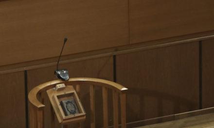 Δικηγόροι και πρώην αστυνομικοί σε δίκη για το πόρισμα της ΕΥΠ