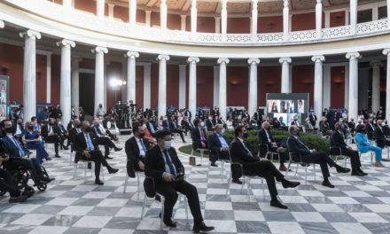 Σ. Μισέλ: Η Ευρώπη δημιουργήθηκε από την Ελλάδα και η Ελλάδα μετασχηματίστηκε από την Ευρώπη