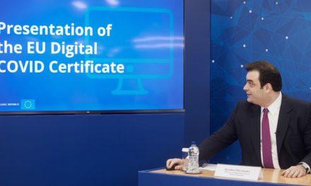 Ετοιμη να ενεργοποιήσει το Ευρωπαϊκό Ψηφιακό Πιστοποιητικό covid η Ελλάδα