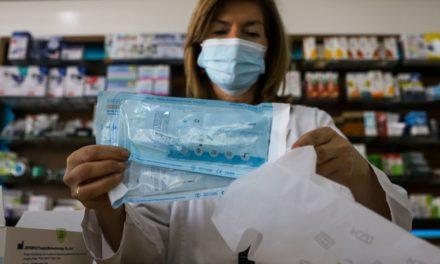 Πελώνη: «Βελτιώνονται τα επιδημιολογικά δεδομένα αλλά η πανδημία παραμένει»