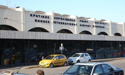 Νέα οδική σύνδεση του αεροδρομίου με την πόλη της Ρόδου