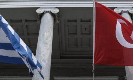 Το κύκνειο άσμα της ελληνικής εξωτερικής πολιτικής