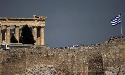 Ελλάδα 2.0: Ποιες αλλαγές έρχονται στον αναπτυξιακό νόμο