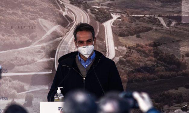 Περιοδεία Μητσοτάκη στη Θεσσαλία: O E-65 είναι ο δρόμος που πατάει στην σπονδυλική στήλη της Ελλάδας – Το κράτος ήταν, είναι και θα είναι παρών κάθε φορά που ο πολίτης το χρειάζεται