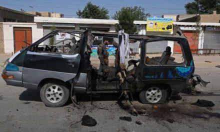 Τουλάχιστον 11 νεκροί από έκρηξη νάρκης στο Αφγανιστάν