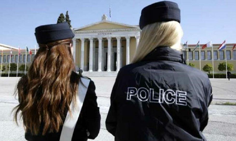 Οι πρώτες γυναίκες αστυφύλακες στην Ελλάδα κατατάχθηκαν σαν σήμερα