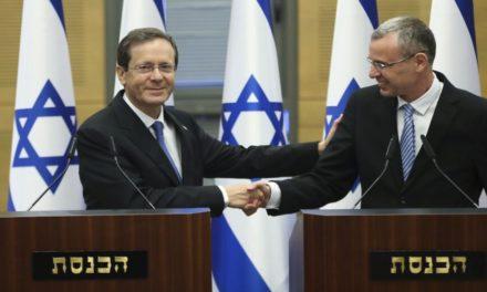 Ο Ισαάκ Χέρτσογκ νέος πρόεδρος του Ισραήλ