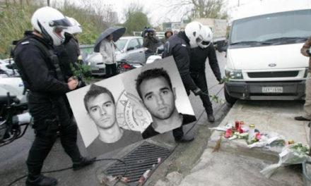 Η Δικαιοσύνη και το Δημόσιο δεν δίνουν αποζημίωση για τους δολοφονημένους αστυνομικούς της ΔΙ.ΑΣ. στου Ρέντη