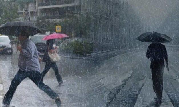 Καιρός: Έρχονται βροχές και σποραδικές καταιγίδες – Η πρόγνωση μέχρι την Τρίτη 2/2
