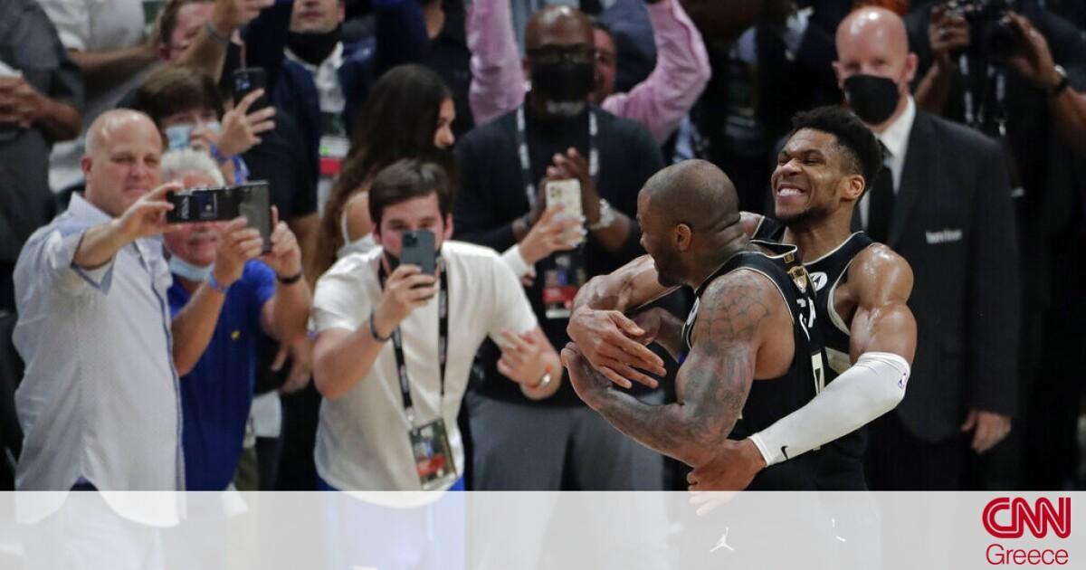 «Θέλουμε να το ξανακάνουμε»: MVP o Γιάννης Αντετοκούνμπο – Τα «κατορθώματά» του στον τελικό