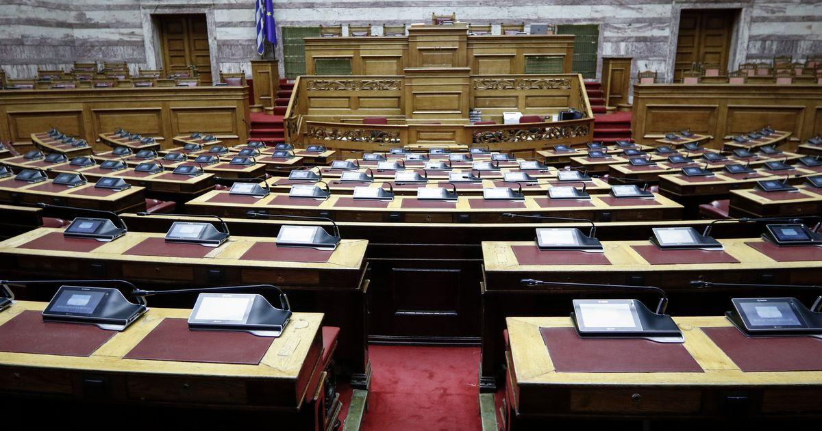 Πρέπει άμεσα να μπει πλαφόν τρεις θητείες στους Έλληνες Βουλευτές