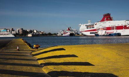 Επενδύσεις σε λιμενικές υποδομές και σε δίκτυο θαλάσσιας συγκοινωνίας