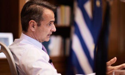 Δύο χρόνια διακυβέρνησης κ. Κυριάκου Μητσοτάκη