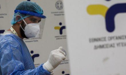 Πανδημία και Επιτελικό Κράτος   HuffPost Greece
