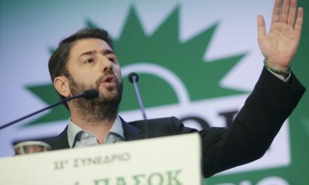 Υποψήφιος για την ηγεσία του Κινήματος Αλλαγής και ο Νίκος Ανδρουλάκης