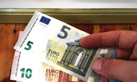 Πώς καθορίζεται στην Ελλάδα ο κατώτατος μισθός – Τι συμβαίνει σε άλλες χώρες της ΕΕ