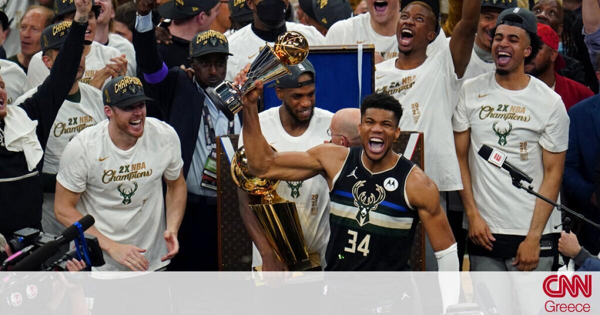 Ο Αντετοκούνμπο είναι ο νέος βασιλιάς του NBA: Πρωταθλητές οι Μπακς – 50 πόντοι από τον Greek Freak