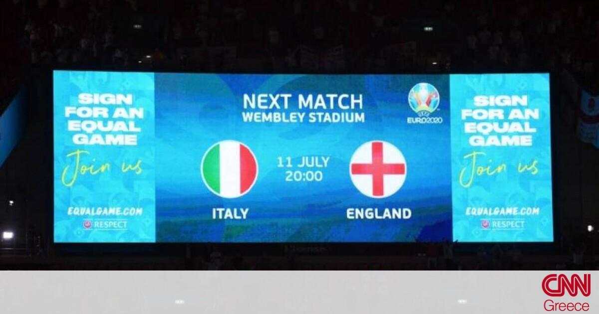 Euro 2020: Αντίστροφη μέτρηση για τον τελικό Ιταλία-Αγγλία – Οι προβλέψεις των ειδικών