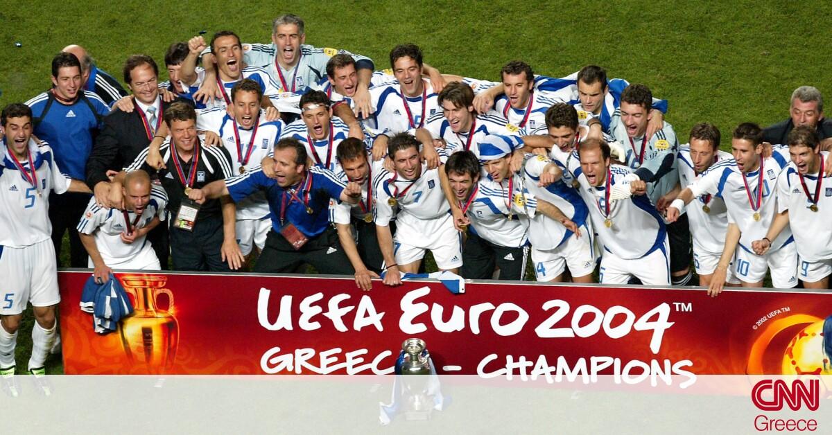Euro 2004: 17 χρόνια από τον θρίαμβο της Ελλάδας στο Ευρωπαϊκό Πρωτάθλημα!