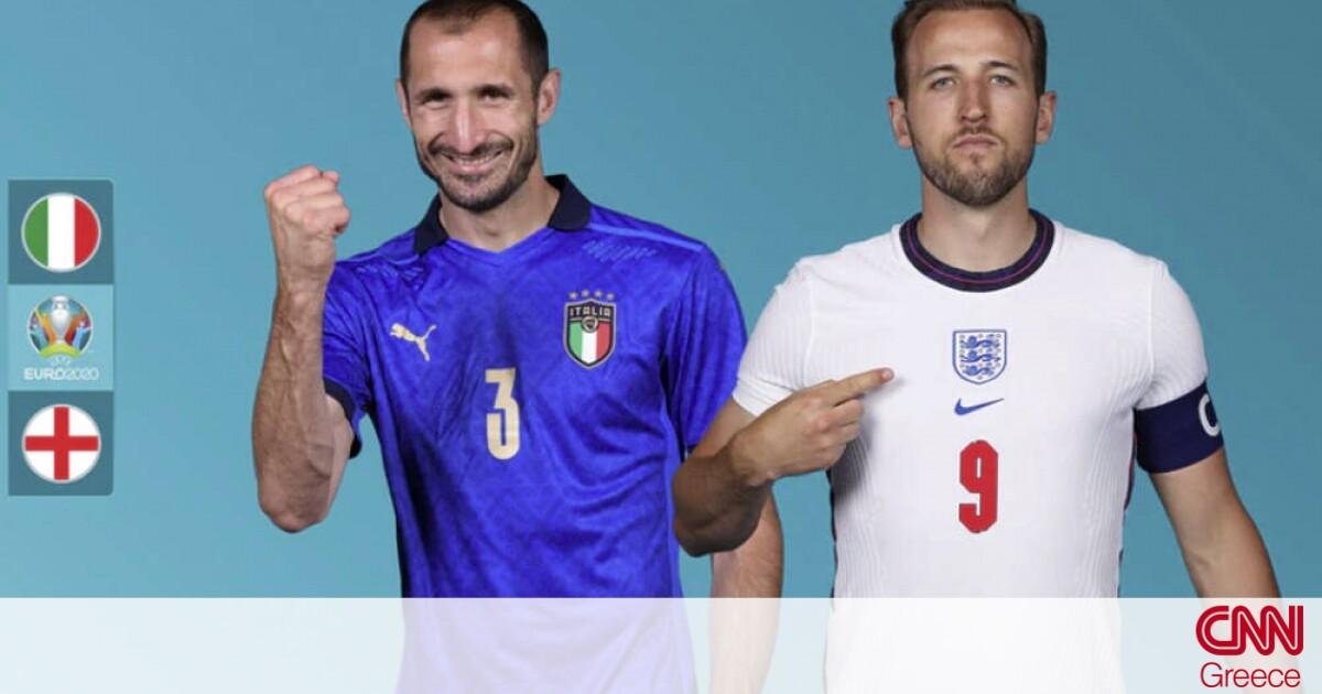 Τελικός Euro 2020: Και τώρα οι δυο τους – «Μάχη» Ιταλίας και Αγγλίας με φόντο το τρόπαιο