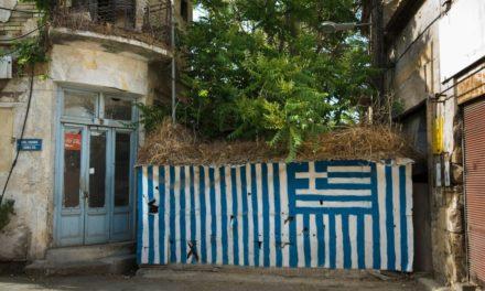 Ελληνική εξωτερική πολιτική στην κόψη του ξυραφιού: Ριζική επανατοποθέτηση